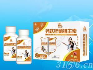钙铁锌硒维生素