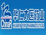 青島華仁太醫藥業有限公司