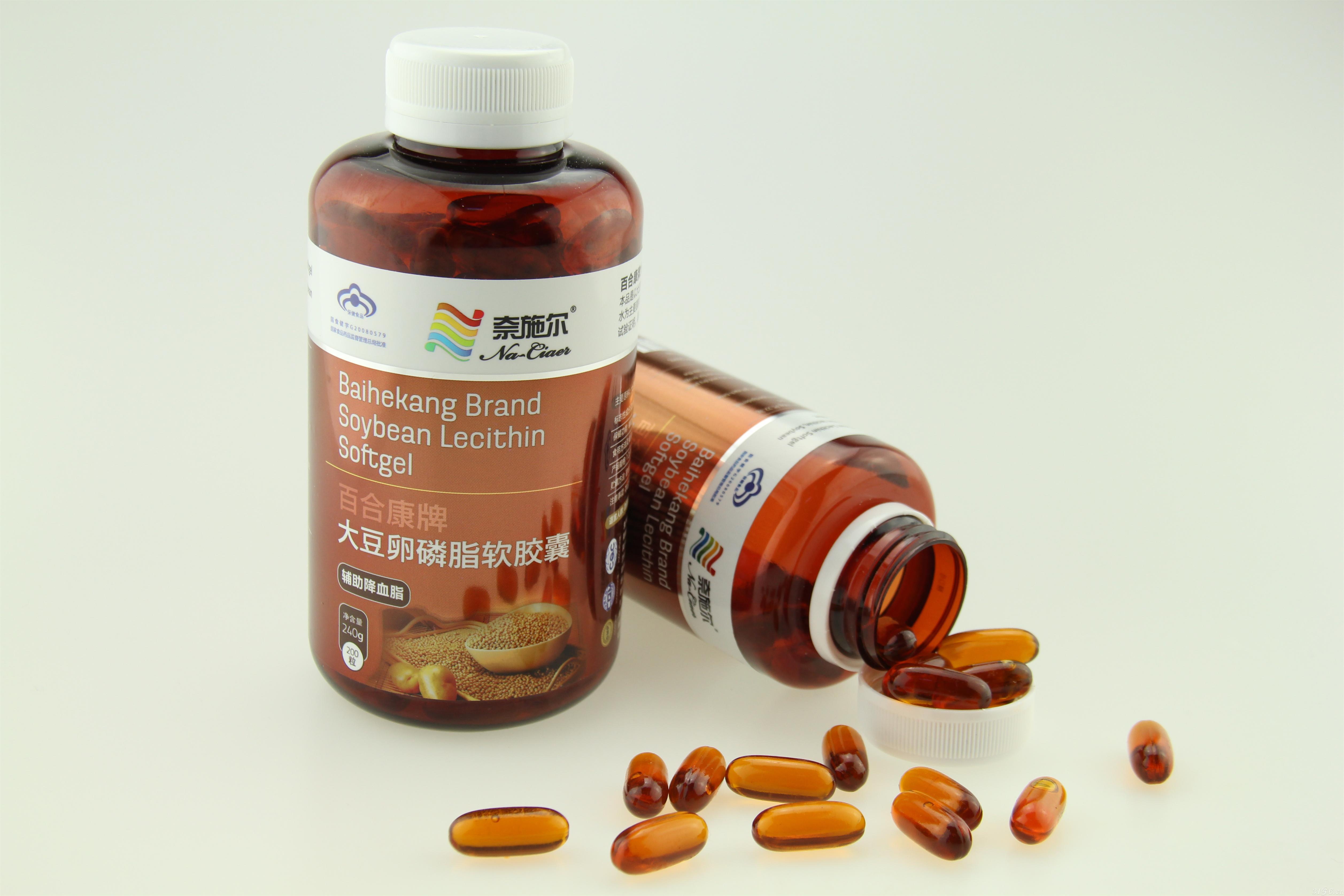 大豆卵磷脂软胶囊_百合康牌大豆卵磷脂软胶囊招商