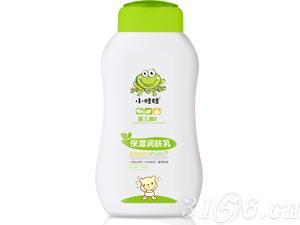 婴儿维E保湿润肤乳宝宝护肤膏