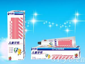 儿童牙膏(草莓味)