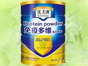 优美澳免疫多维蛋白质粉