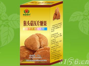 猴头菇压片糖果