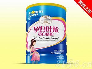 孕妇叶酸蛋白质粉(铁听)