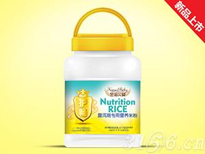 腹泻期护畅透明桶