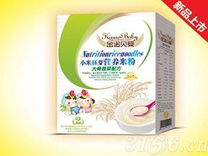 大骨蔬菜-小米胚芽营养米粉