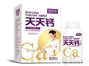 天天钙片-压片糖果(孕妇型)
