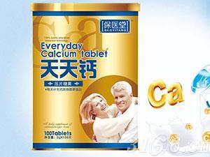 天天钙压片糖果-中老年型