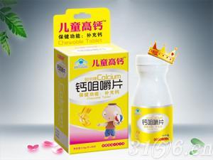 儿童高钙咀嚼钙片(30片)