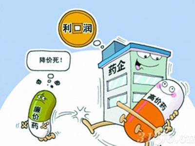动漫 卡通 漫画 设计 素材 头像 400_300