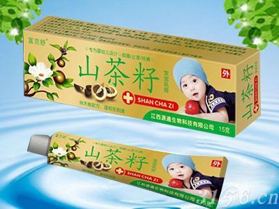 山茶籽宝宝乳膏