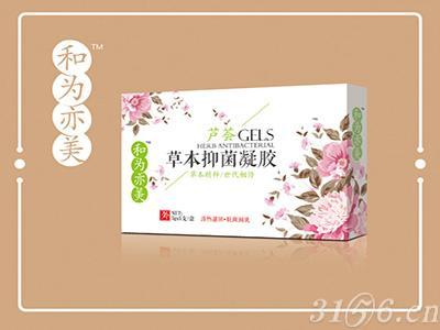 芦荟-草本抑菌凝胶