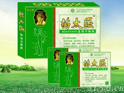 江西聚成生物科技有限公司