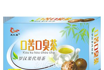 口苦口臭茶 (罗汉果代用茶)招商