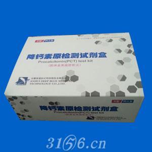 PCT降钙素原检测试剂盒
