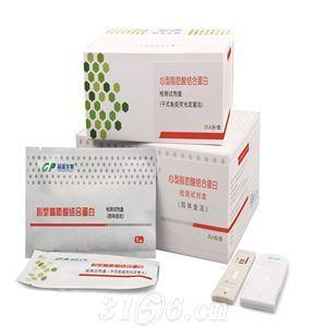 心型脂肪酸结合蛋白检测试剂盒
