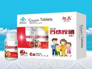 钙铁锌硒咀嚼片-大众型招商