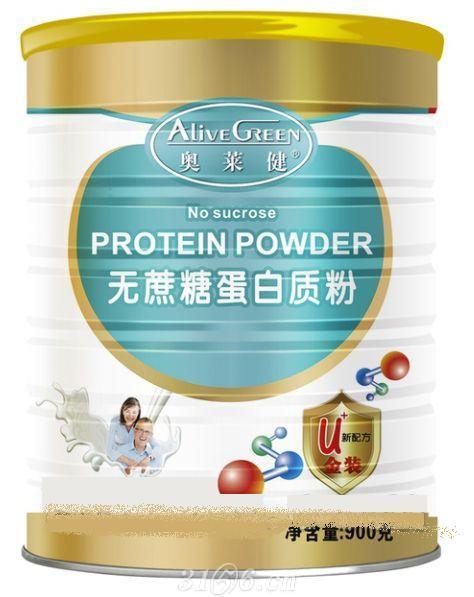 无蔗糖蛋白质粉