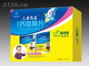 钙咀嚼片双瓶-儿童招商