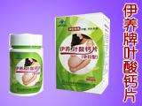 杭州伊养生物科技公司