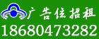 3156医药网广告位招租
