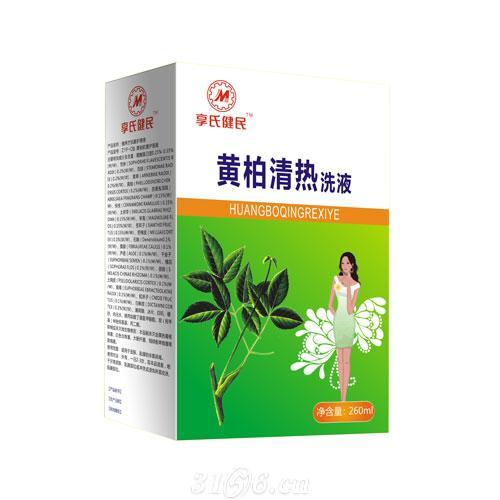 享氏健民黄柏抗菌护理液