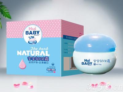 寶寶潤膚霜