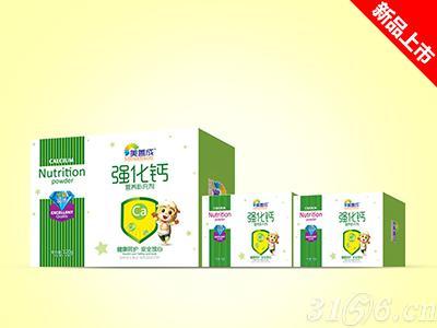 強化鈣營養補充劑