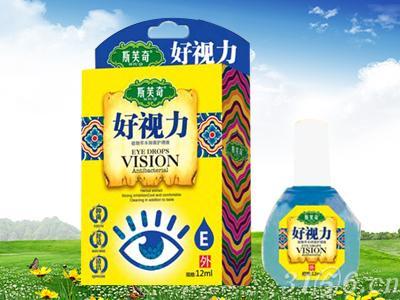 好视力护理液