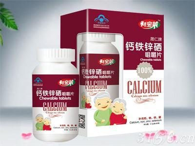 钙铁锌硒咀嚼片(中老年型)