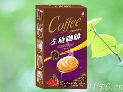 左旋咖啡樱桃味纸盒