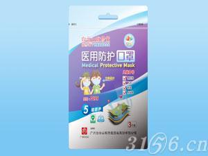 N95醫用防護口罩立體(兒童款)