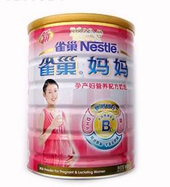 雀巢妈妈营养配方奶粉