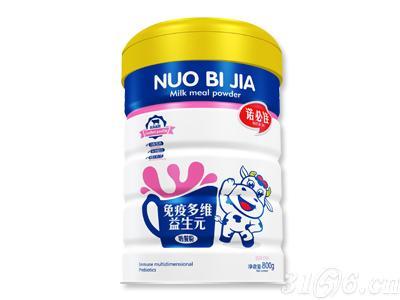 免疫多维益生元奶餐粉