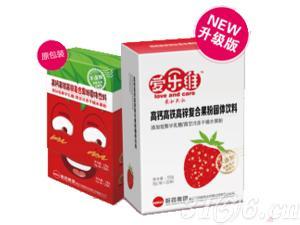 爱乐维高钙高铁高锌复合果粉固体饮料