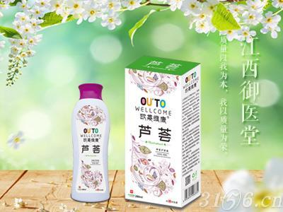 芦荟抑菌护理液