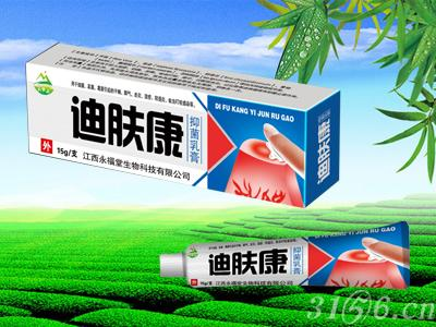 迪肤康抑菌乳膏