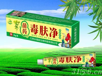 苗药毒肤净抑菌乳膏