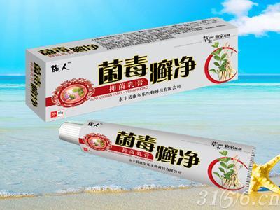 菌毒癣净抑菌乳膏-皮肤外用