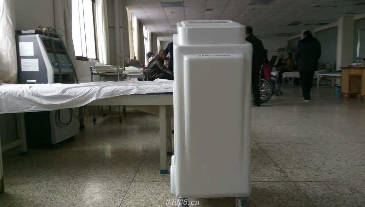 中医定向透药治疗仪-调频脉冲治疗仪