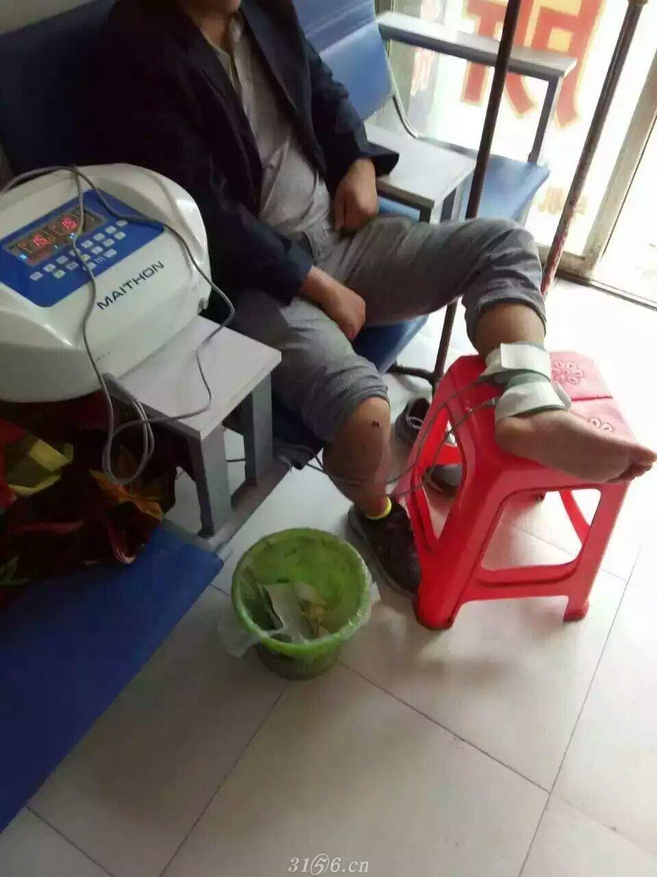 中医定向透药治疗仪-康复理疗