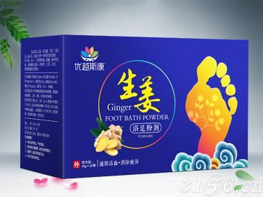 生姜浴足粉劑