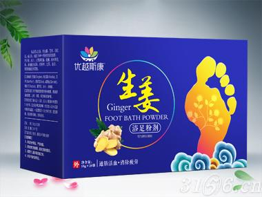 生姜浴足粉剂