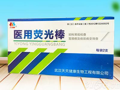 武汉天天健康生物工程有限公司