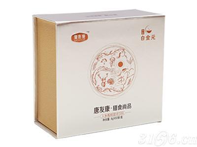 唐友康-膳食尚品(白金元)