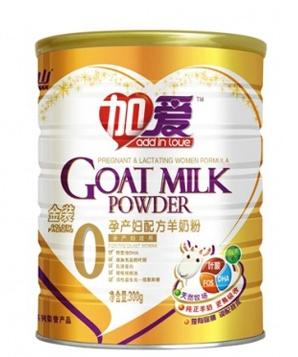 加爱金装孕产妇配方羊奶粉