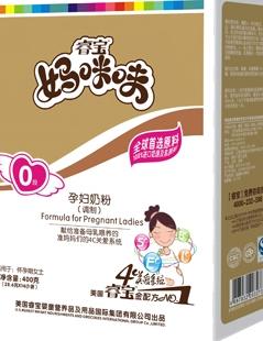 睿宝孕妇0段奶粉