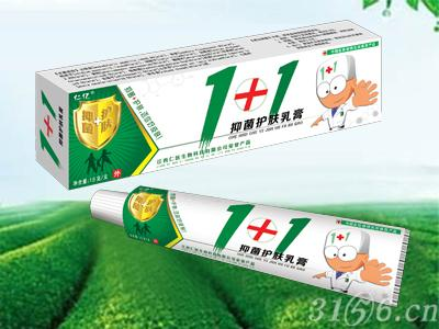 1+1抑菌护肤乳膏