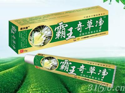 霸王奇草凈草本乳膏