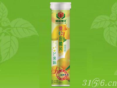 维C泡腾片(芒果味)招商